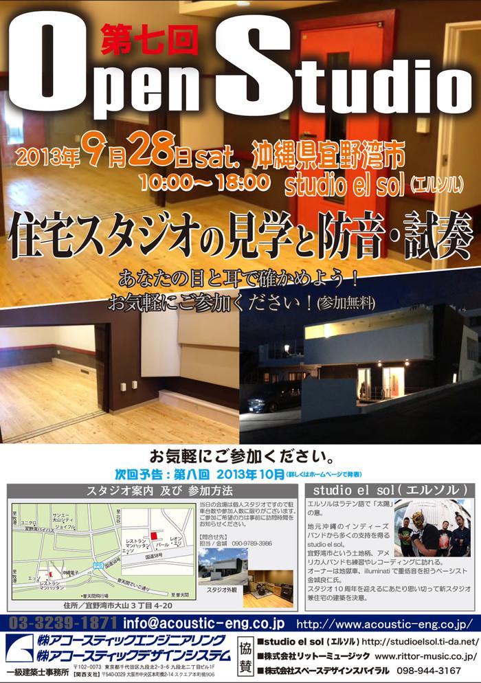 7-OpenStudio1