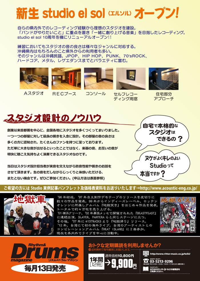 7-OpenStudio2