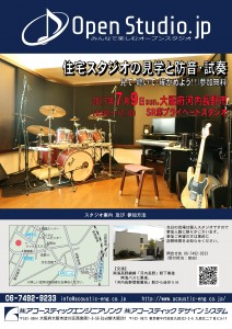 Vol.42_桜井9