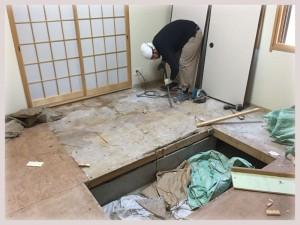 43_床下空間