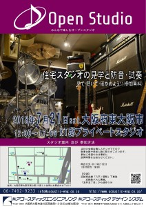Vol.46_角谷